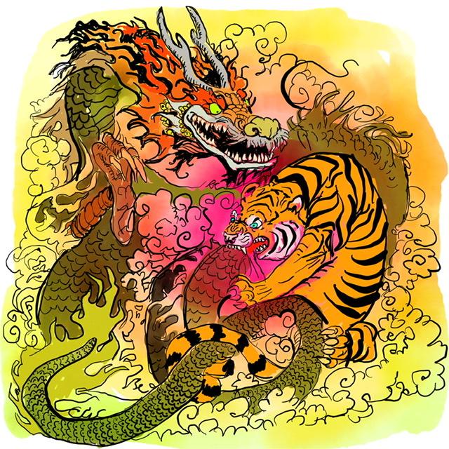 02. Tiger og Drage. - Digital Art. - 2020. Uffe Christoffersen